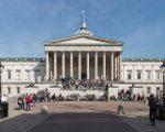University college London